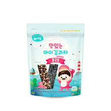 Load image into Gallery viewer, [NAEBRO] PURE-EAT DELICIOUS SEAWEED SNACK