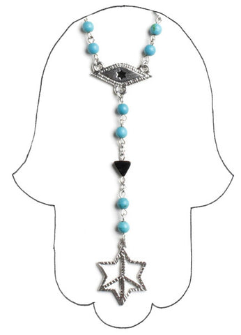 ✡ STAR OF PEACE JEWISH ROSARY ✡
