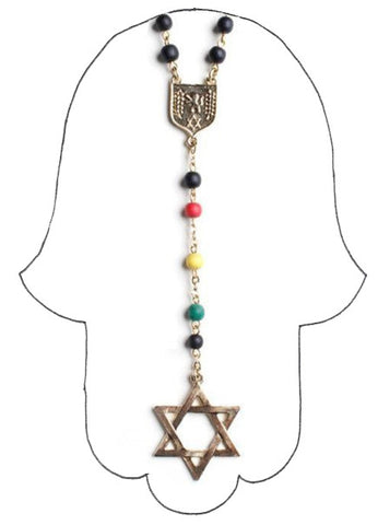✡ THE RASTA STARMAN JEWISH ROSARY ✡
