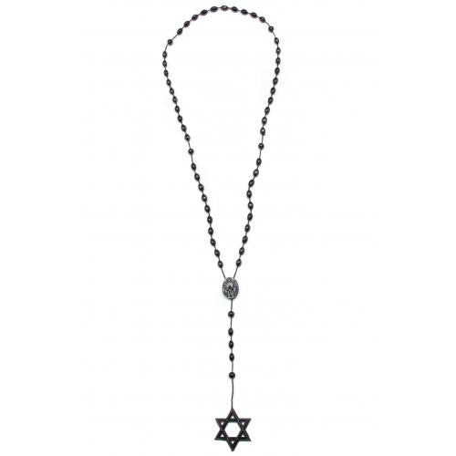 ✡ A PEACE PARTY ROSARY ✡ (In Stock Now!)