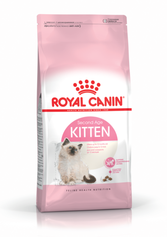 Royal Canin - Kitten - Woofworths Premium Online Pet Supplies