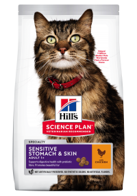 Hills Science Plan- Feline - Dry Food -Adult - Sensitive Stomach and Skin - Chicken