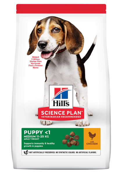 Hills Science Plan - Puppy - Medium Breed - Woofworths Premium Online Pet Supplies