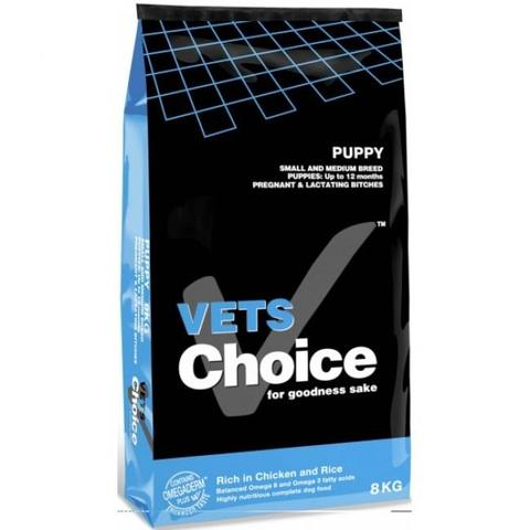 Vets Choice - Puppy - Woofworths Premium Online Pet Supplies