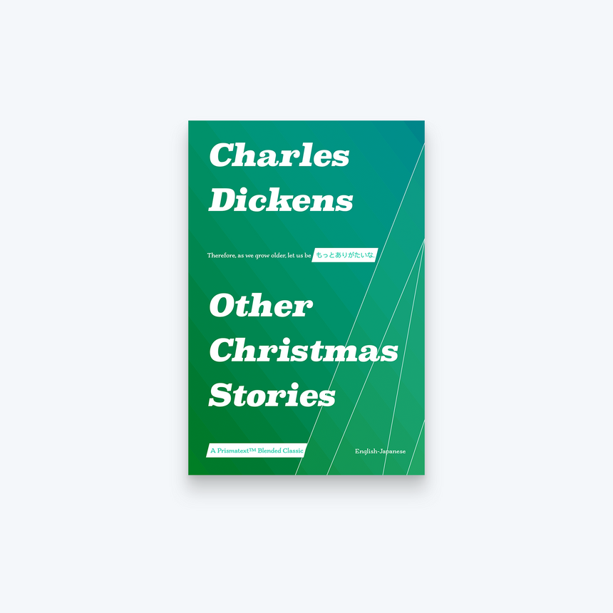 Other Christmas Stories by Charles Dickens