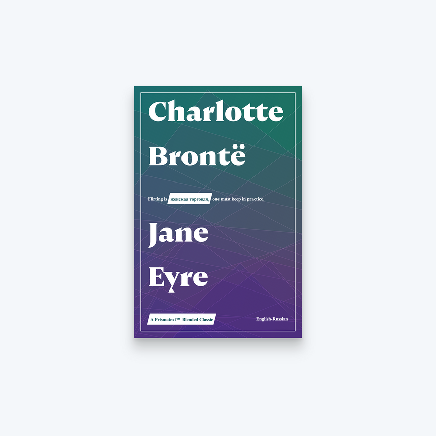 Brontë Sisters Book Bundle