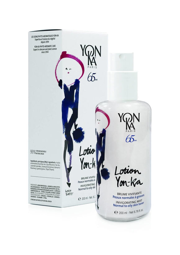 Lotion Limited edition 2020 PNG 200ml
