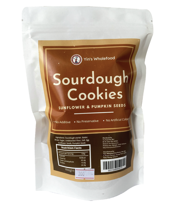 [Delivery] Sourdough Cookies Sunflower & Pumpkin Seeds