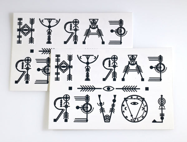 World Peace Temporary Tattoo Set