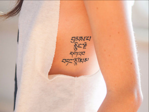 Sanskrit Tibetan Chant Tattoo Set