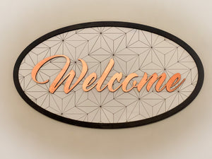 Oval Welcome Sign