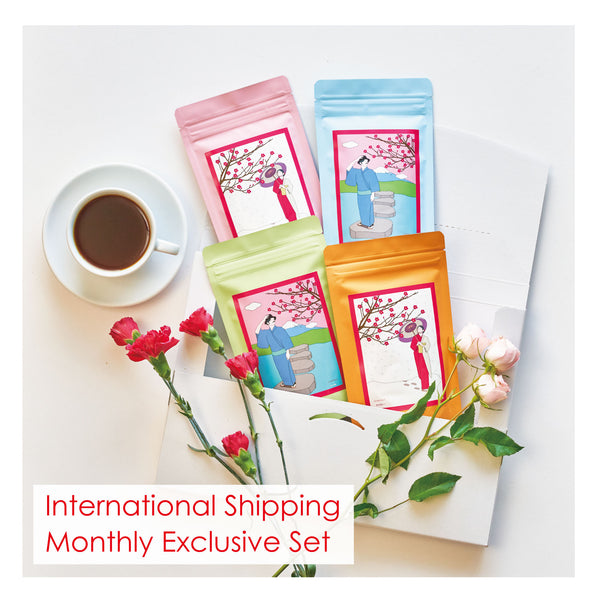 International Shipping Monthly Exclusive Set
