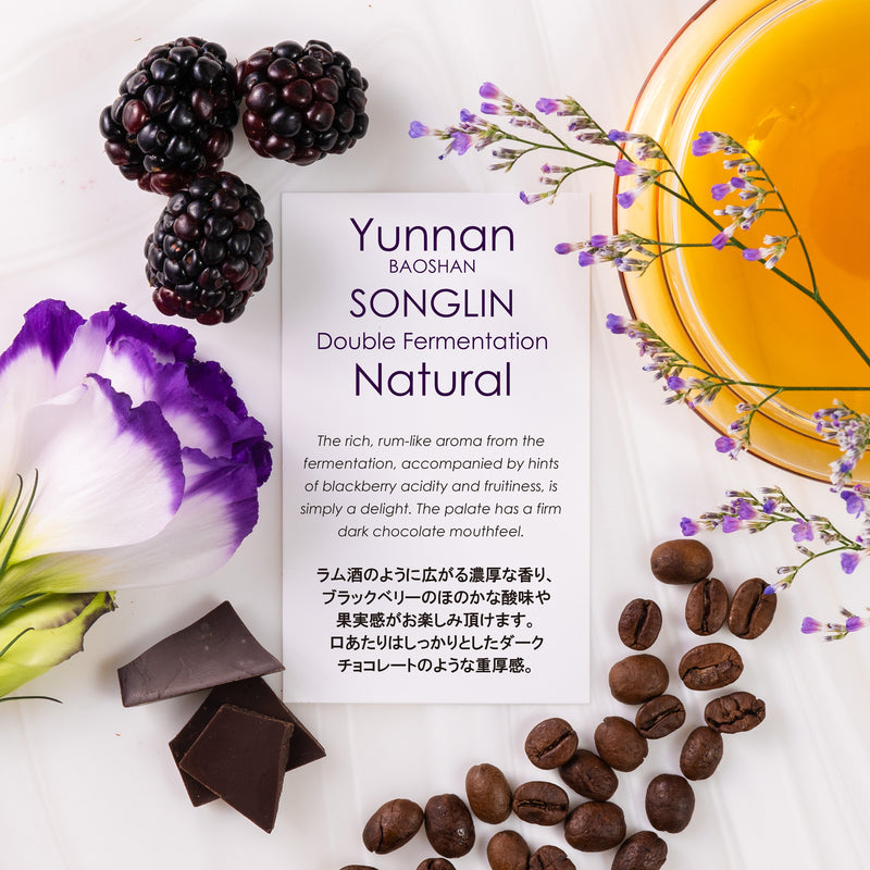 SONGLIN  Double Fermentation Natural【ラム】