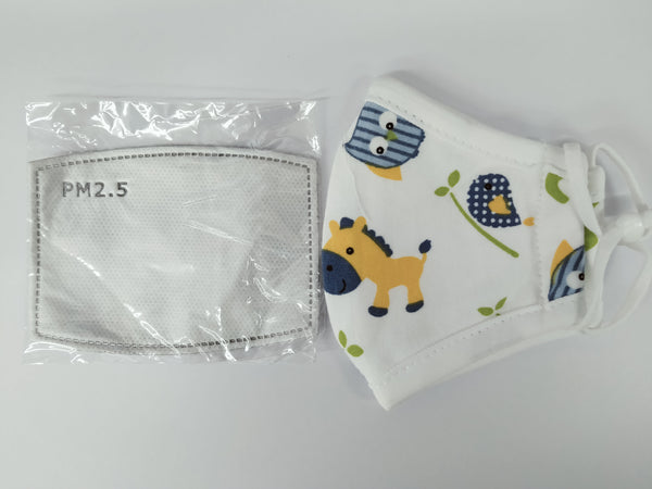 Kids Patterned Face Masks