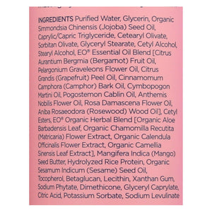 Eo Products - Everyday Body Lotion Rose And Chamomile - 8 Fl Oz