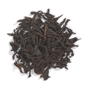 Frontier Herb 100% Organic Fair Trade Ceylon Tea - 1 Lb.