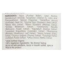 Load image into Gallery viewer, Giovanni Nutrafix Hair Reconstructor - 6.8 Fl Oz