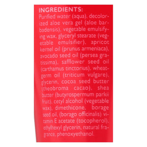 Shikai Products Lotion - All Natural - Pomegranate - Trial Size - 1 Oz - Case Of 12