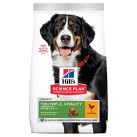 Hills Youthful Vitality 5+ Adult Dog Large Breed Chicken & Rice 10kg