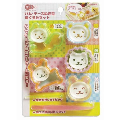 Yellow Green Bento Cookie Cutters Animals