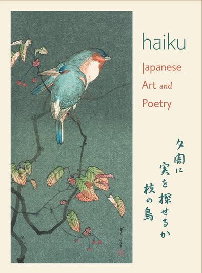 Haiku: Japanese Art and Poetry Boxed Notecards Set of 20