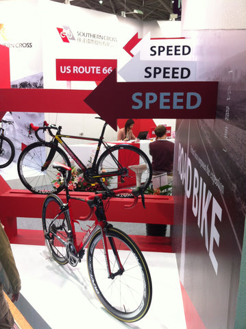 Taipei International Cycle Show 2014