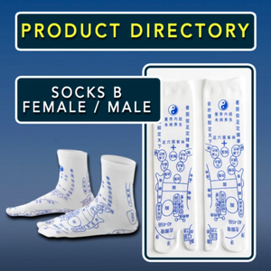 Acupressure Reflexology Socks