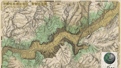 Thumbnail of Serenity Valley Map Limited-Edition Lithograph