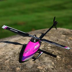 OMPHobby M1 RC Helicopter - IN-STOCK