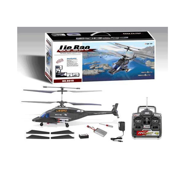 Liebao AirWolf 4CH RC Helicopter