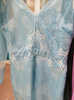Luxe Lace Teal Bodycon Dress