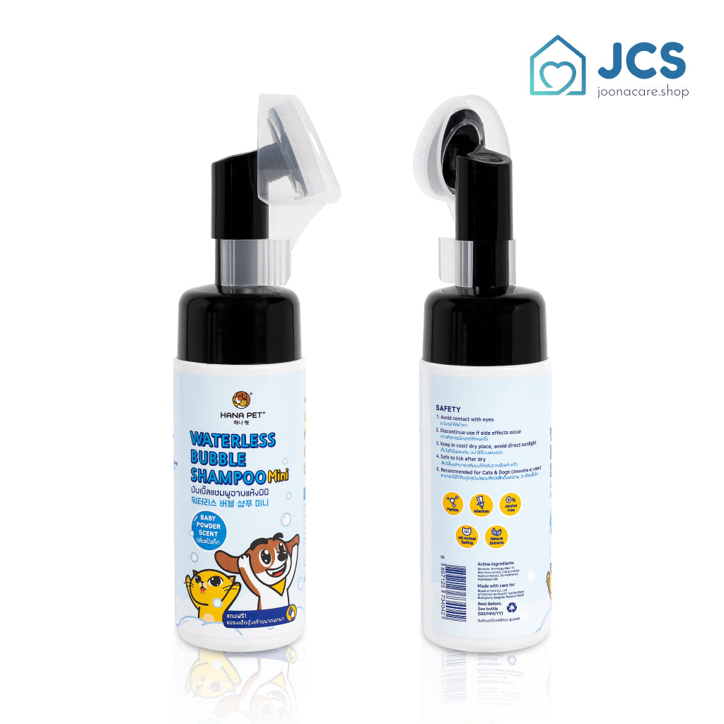 Hana Pet Waterless Bubble Shampoo - Baby Powder Scent - JoonaCare.Shop