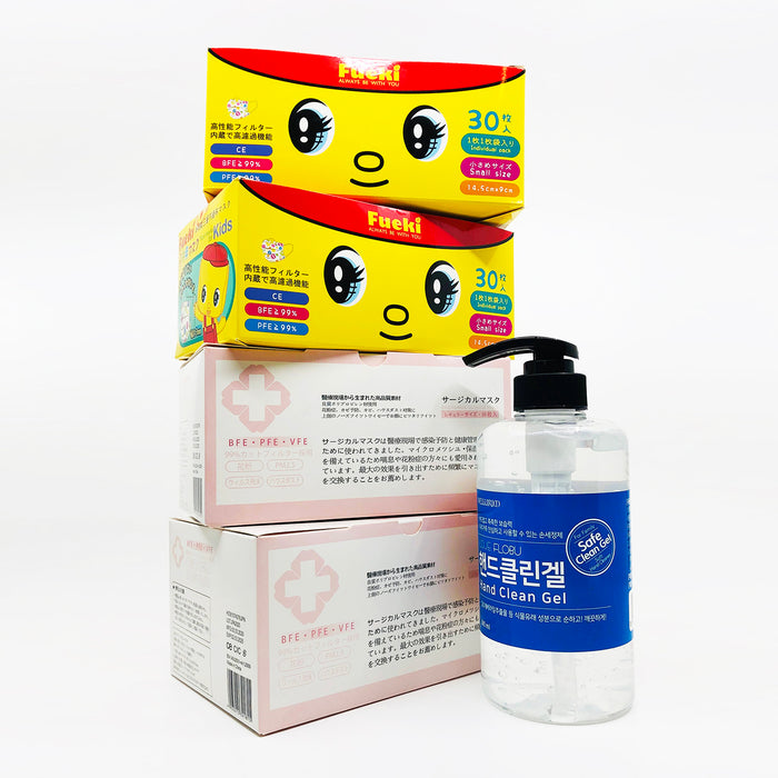 Ladies & Kids Anti-epidemic Pack (women/teenagers masks x 2 boxes + kids masks x 2 boxes + hand sanitizer x1) FREE DELIVERY