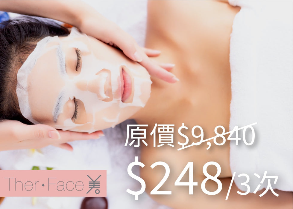 【Ther Face】「洗滌身心之旅」療程優惠 低至$88