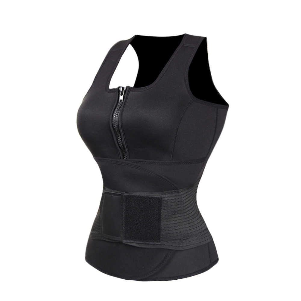 Women's Slimming Vest