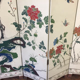 Mid Century Asian Screen