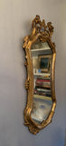 Antique Gilt French Style Wood Mirror