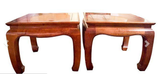 Pair, Mid Century Asian Style Wood Side Tables
