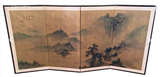 Early Asian Silk Wall Screen