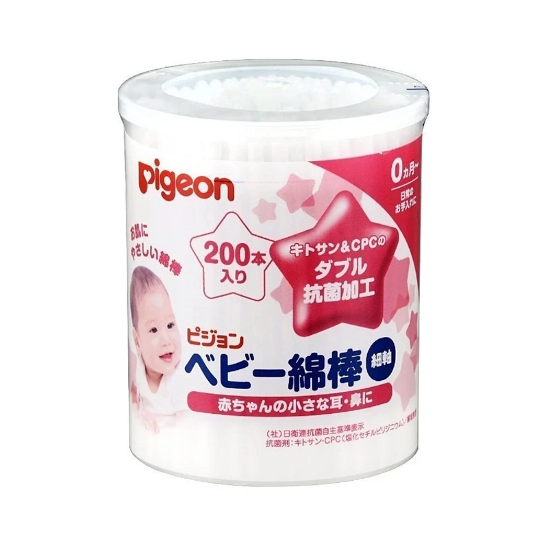 Pigeon Fine Stem Cotton Swabs 200's