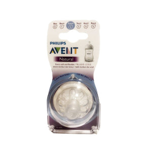 Philips Avent Natural 2.0 2-pack Slow Flow Teats 1mo+