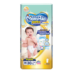 Load image into Gallery viewer, MamyPoko Pants Extra Dry Skin, Medium 30 Pads
