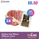 3X Meltique Beef Rib eye (200g/pcs) FREE MH Italian Mixed Herbs Seasoning (25g)