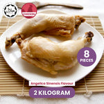 Buy 2 Packs Ayam Garam Nyonya Whole Chicken Leg - Angelica Sinensis Flavour (± 250g) - 8 pcs