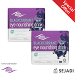 BERRY BRIGHT Eye Nourishing Drink Stevia (8g X 30s) - sejadi.com