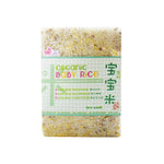 LOVE EARTH Organic Baby Rice - Buckwheat (900g)
