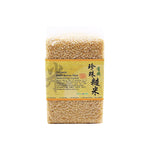 LOVE EARTH Organic Brown Rice (1kg)