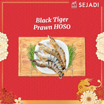 Live Frozen Black Tiger Prawn Head-On Shell-On (8/12 per 700g)
