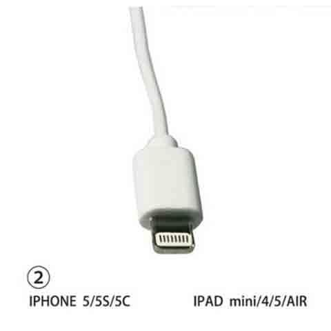 Accessories - 4 In 1 2.0 Micro USB Date Sync Charging Cable 30CM