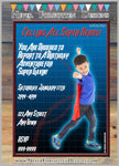Super Hero Photo Invitation Design - Never Forgotten Designs